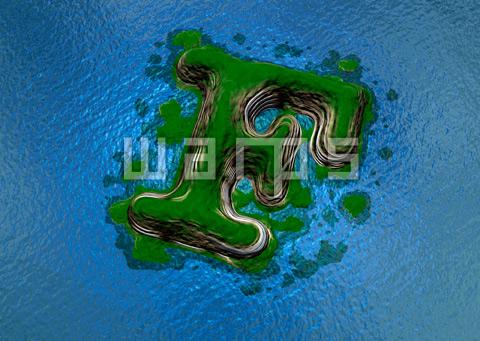 タイトル 緑の森の島(F 大文字)